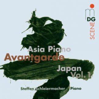 Photo No.1 of Asia Piano Avantgarde: Japan Volume 1
