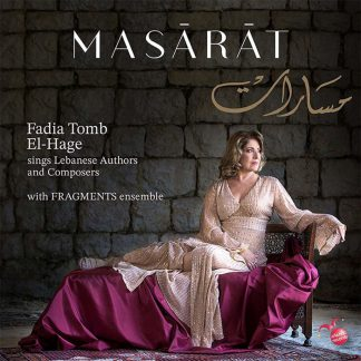 Photo No.1 of Masarat: Lebanese Authors & Composers (Songs)