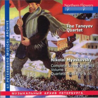 Photo No.1 of Miaskovsky: String Quartets Vol. 2