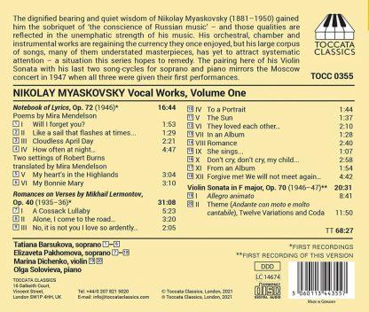 Photo No.2 of Nikolai Myaskovsky: Vocal Works, Vol.1 & Violin Sonata in F major, Op.70