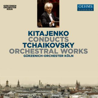 Photo No.1 of Kitajenko Conducts Tchaikovsky Orchestral Works