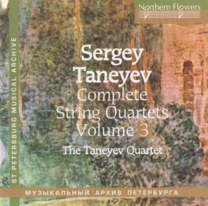 Photo No.1 of Taneyev: String Quartets Vol. 3