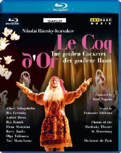 Photo No.1 of Rimsky-Korsakov: The Golden Cockerel