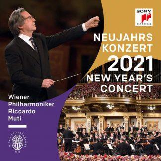 Photo No.1 of Neujahrskonzert 2021 / New Year's Concert 2021 (LP 180g)