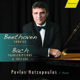 Photo No.1 of Pavlos Hatzopoulos - Beethoven & Bach