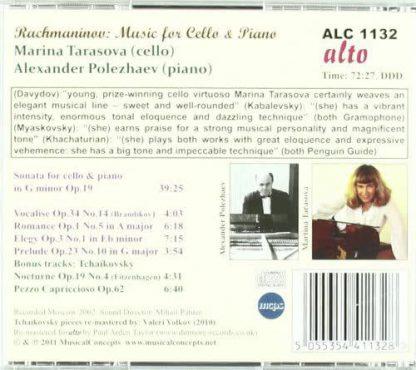 Photo No.2 of Rachmaninov: Music for Cello & Piano