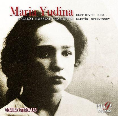 Photo No.1 of Maria Yudina: A Great Russian Pianist