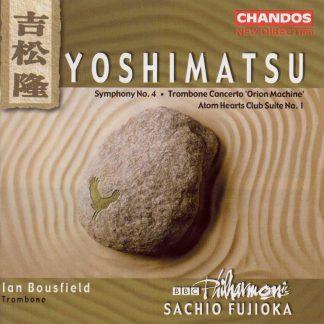 Photo No.1 of Yoshimatsu: Symphony No. 4