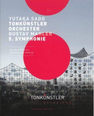 Photo No.1 of Mahler: Symphony No. 5