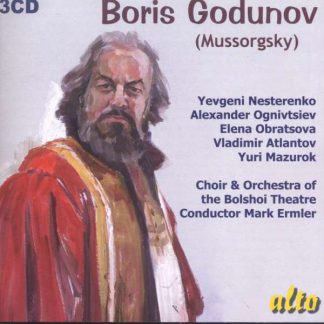 Photo No.1 of Modest Mussorgsky: Boris Godunov (Complete Opera)