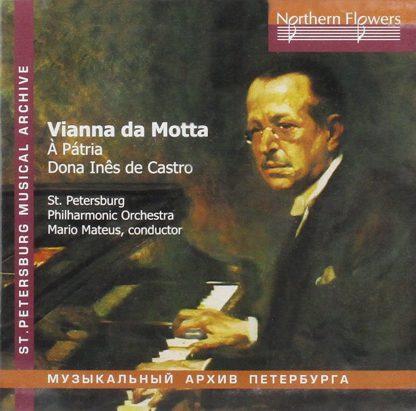"""Photo No.1 of Vianna da Motta - Symphony """"To the Fatherland"""""""