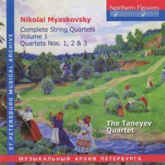 Photo No.1 of Miaskovsky: Complete String Quartets Vol. 1