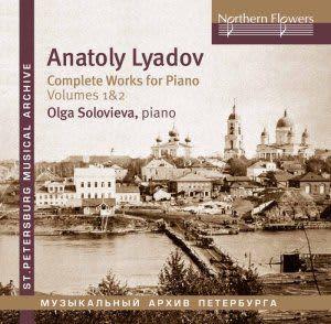 Photo No.1 of Liadov: Complete Works for Piano (Vols 1-2)