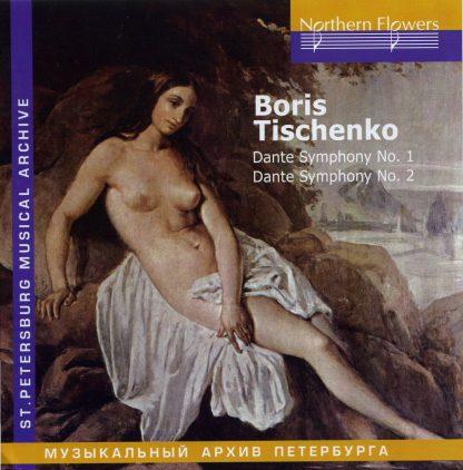 Photo No.1 of Tishchenko: Dante Symphonies nos. 1 and 2
