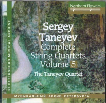 Photo No.1 of Taneyev: String Quartets Vol. 5