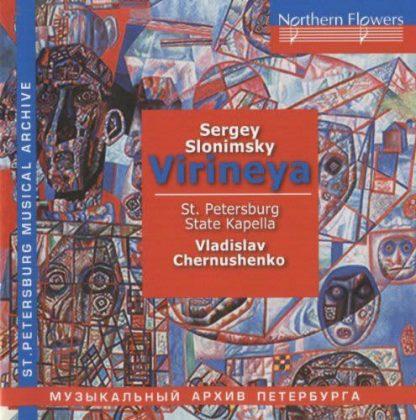 Photo No.1 of Slonimsky: Viineya Suite