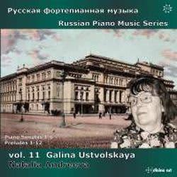 Photo No.1 of Russian Piano Music Series Volume 11 - Galina Ustvolskaya