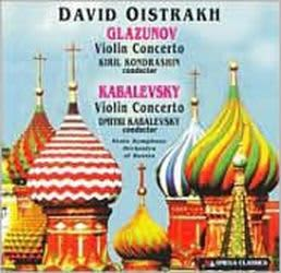 Photo No.1 of Oistrakh plays Glazunov - Kabalevsky - Gliere