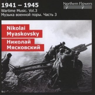 Photo No.1 of Wartime Music Vol. 3: 1941 - 1945