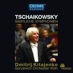 Photo No.1 of Kitajenko conducts Tchaikovsky