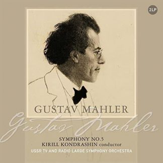 Photo No.1 of Gustav Mahler: Symphony No. 5 (180g)