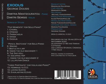 Photo No.2 of George Dousis: Exodus