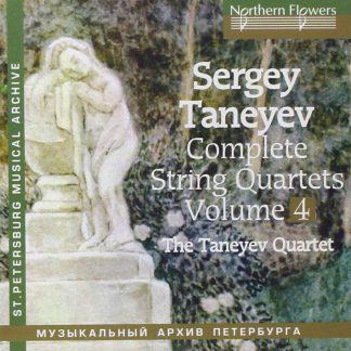 Photo No.1 of Taneyev: Complete String Quartets Vol. 4