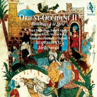 Photo No.1 of Orient - Occident II: A Tribute to Syria