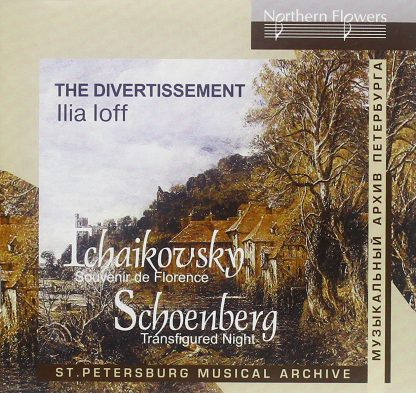 Photo No.1 of Tchaikovsky: Souvenir De Florence