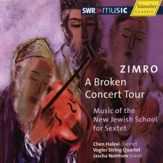 Photo No.1 of Music of the New Jewish School for Sextet