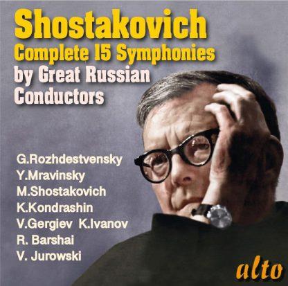 Photo No.1 of Shostakovich Complete Symphonies – Legendary Russian Conductors