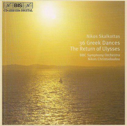 Photo No.1 of Skalkottas 36 Greek Dances