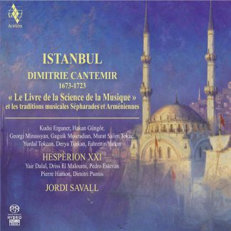 """Photo No.1 of Istanbul - Dimitrie Cantemir: """"The Book of Science of Music"""" and the Sephardic and Armenian Traditions"""