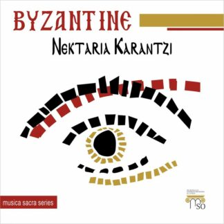 Photo No.1 of Byzantine - Nektaria Karantzi